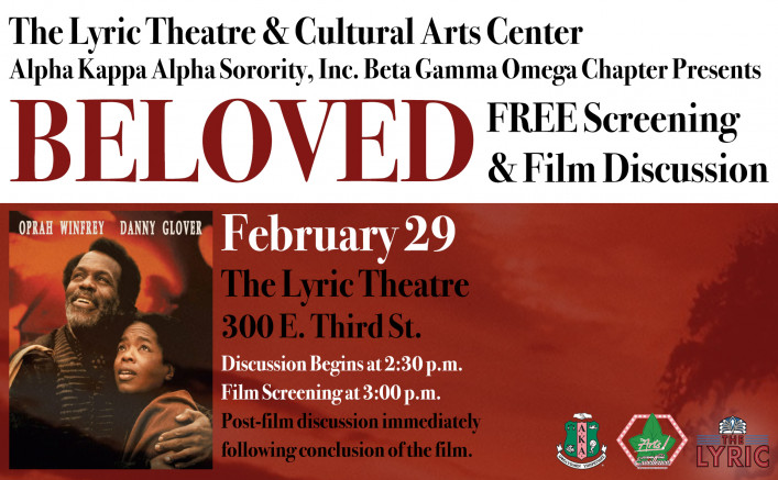 lyric-theatre-free-screening-film-discussion-beloved